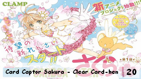 Card Captor Sakura - Clear Card-hen 20