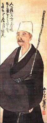 Matsuo Bashõ