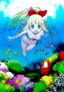 ♥ Umi Monogatari ♥