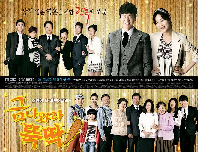 # 28 : Drama Coréen