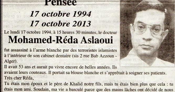 """Résultat de recherche d'images pour """"Mohamed Reda Aslaoui"""""""