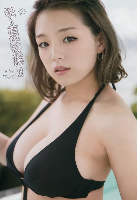 Magazine : ( [Young Champion] - 2017 / N°14 - Ai Shinozaki & Matsuri Takemoto Staring )