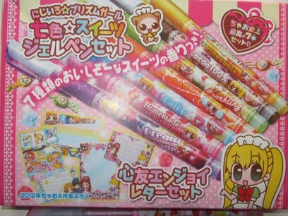 Nijiiro Prism Girl : Set de 7 stylos gel