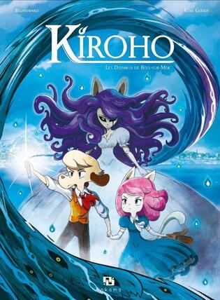 Kiroho