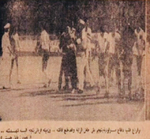 1/8ème de Finale Retour Ahly du Caire (Égypte) - MP Alger 3-1