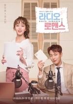 [Fiche Drama] Radio Romance