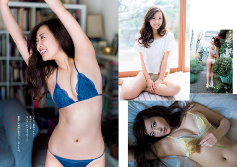 Magazine : ( [Weekly Playboy] - 2017 / n°21 )