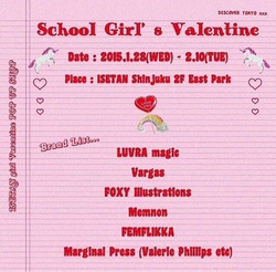School girl's valentine