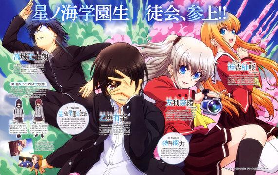 Charlotte Anime Wallpaper HD by corphish2