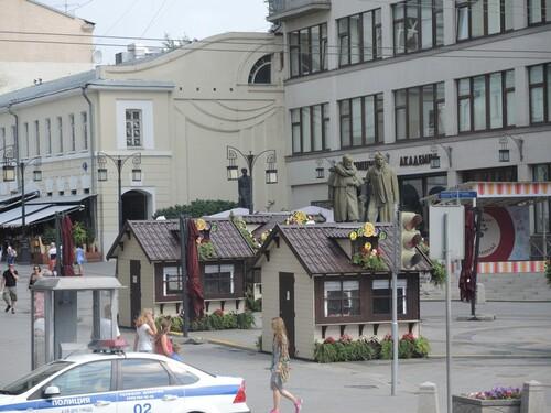 Croisière Russie- Jour 8- MOSCOU