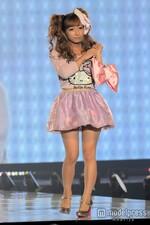 Nozomi Tsuji Tokyo Fashion show 2013 Autumn/Winter