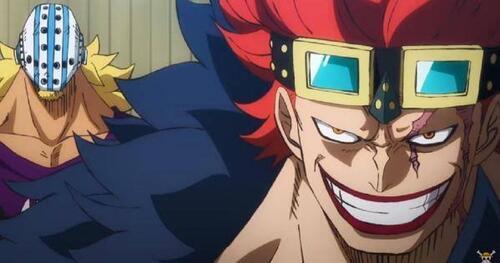 Spoils du Scan One Piece Chapitre 940 VF