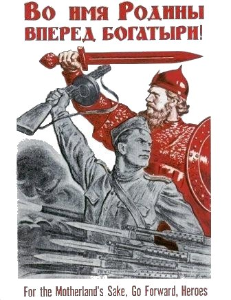 Toidze-plakat
