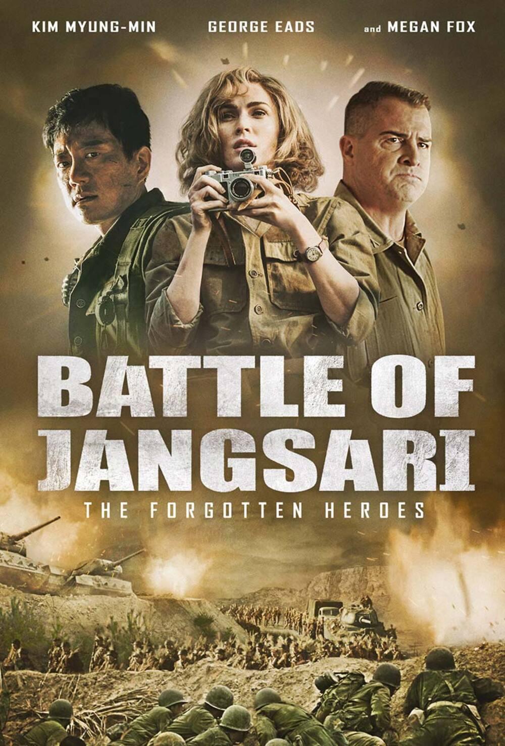Jangsa-ri 9.15 / Battle of Jangsari (2019)