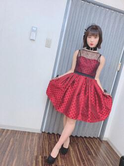 Eh bien  Yokoyama Reina