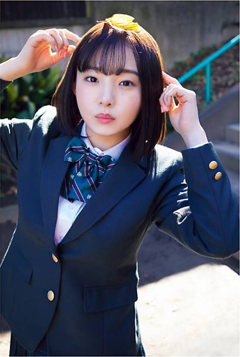 Magazine : ( [Young Gangan] - 2020 / N°3 - Aika Sawaguchi, Hiyori Hanasaki & Misuzu Sakuragi Staring )