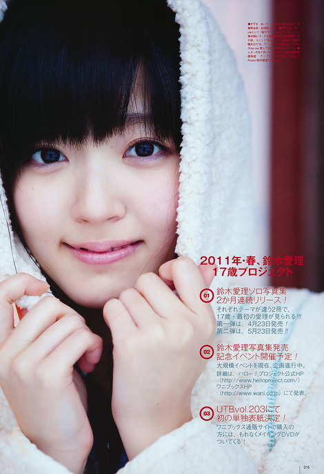 Magazine : ( [UTB] - 2011 |April / n°2 / vol.202| )