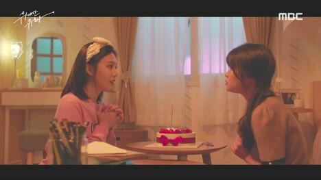 Drama coréen - The Great seducer