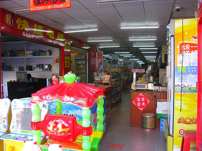 Chine 2015-ma residence-02