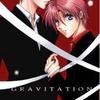 gravitation_117.jpg