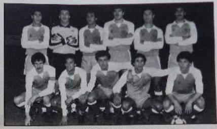 11.2.1982 à Langreo (Espagne) Sélection Universitaire-EN 0-2