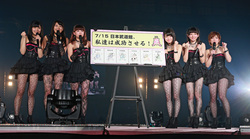 Reportage Hello!Project HinaFes 2014 ~Full Course~, les S/mileage au Nippon Budokan!