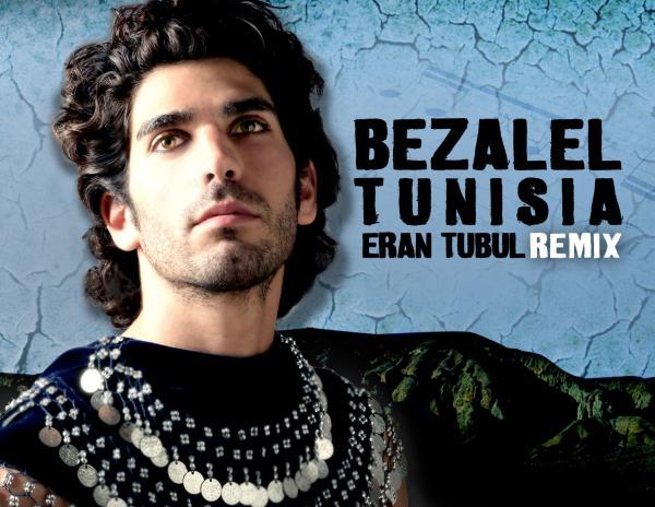 ERAN TUBUL
