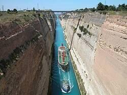 Nouveau projet : le canal de Corinthe