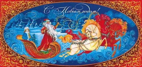 SOIREE RUSSE Samedi 5 Janvier à 19h