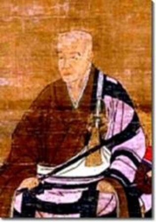 Myoan Eisai (1141-1215), fondateur de l'école Rinzaï.jpg