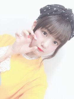 Deuxième jour des ZDA Yokoyama Reina