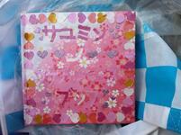 Projet pour le sotsugyou de Sayumi Michishige