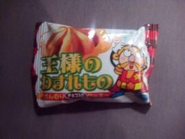 Petite dégustation de snacks japonais !