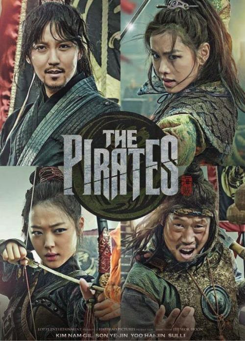 Hae-jeok: Ba-da-ro gan san-jeok / The Pirates (2014)