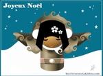 joyeux noel メリークリスマス