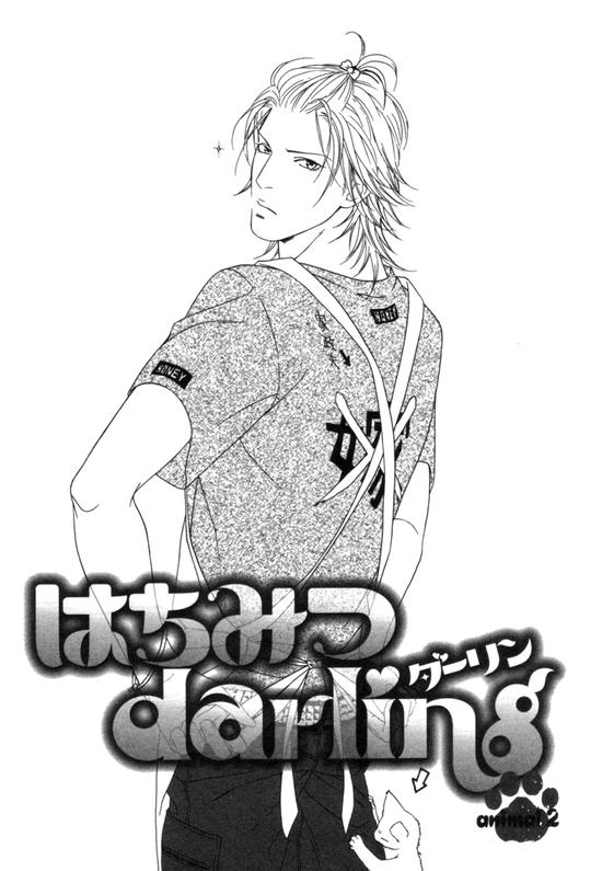 Hachimitsu Darling_ch02_027