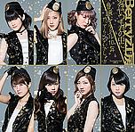 35ème single : Ai wa Itsumo Kimi no Naka ni/Futsuu, Idol 10nen Yatterannai Desho!?