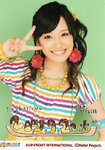 Morning Musume Concert Tour 2009 Aki ~Nine Smile~