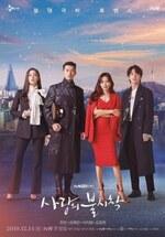 Bilan annuel Top 20 dramas vus en 2020