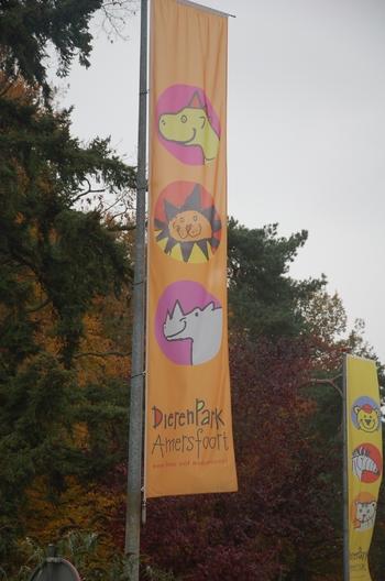 dierenpark amersfoort d50 2011 149