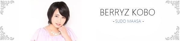 Pocket Morning: Berryz Kobo (10/10/2014)
