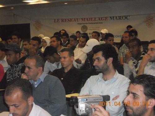 صور ندوة الشباب  16 ابريل حول الدستور