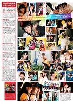 B.L.T. Magazine Août 2012