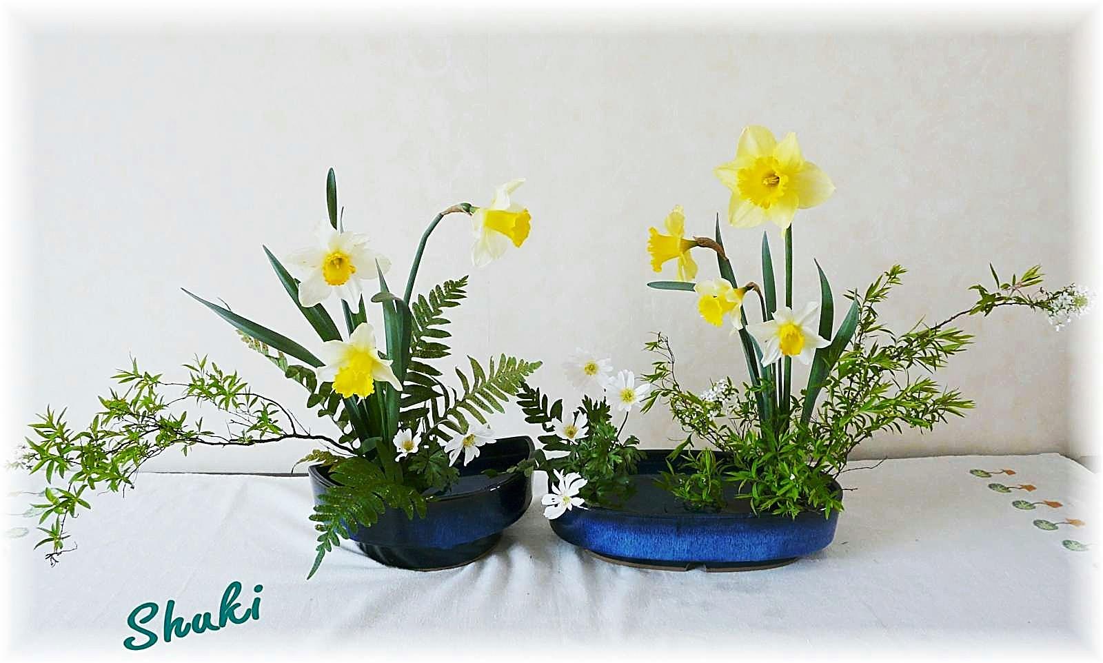 Art floral le nouveau blog de shuki for Composition florale