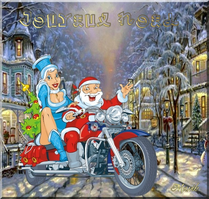 Et si nous parlions Noël qui arrive a grand pas !merci Evy pour le flash bisou