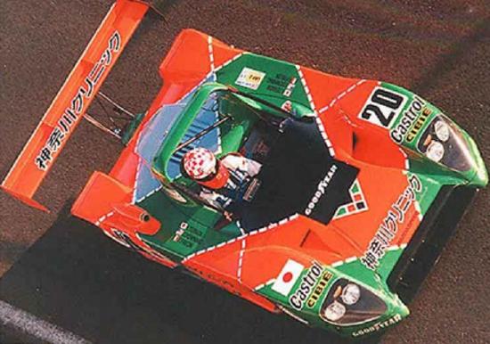 Yojiro Terada ( 1995-2008)