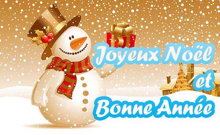 Photos De Joyeux Noel Et Bonne Annee.Joyeux Noel Et Bonne Annee Ecole Saint Joseph