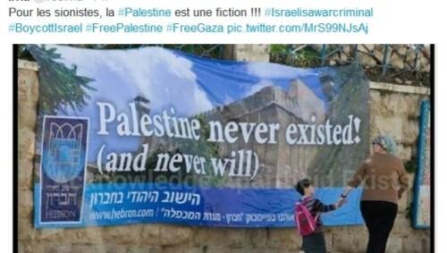 Palstine-n-existe-pas-pour-sionistes.jpg