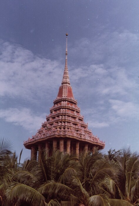 Photos de Thaïlande en 1976_2