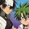 manga-supreme-ueki.jpg
